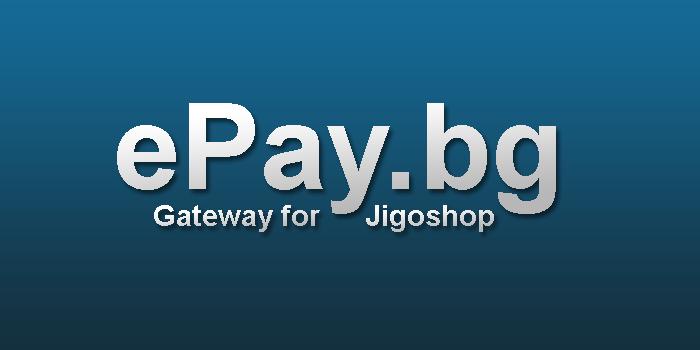 epay_payment-gateway